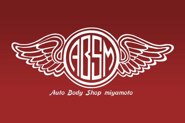 Auto Body Shop Miyamoto